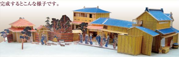 PAPERMAU: Old Japanese Village - via Paper Modelers Forum